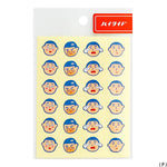 Japanese Retro Sticker (NEW RETRO)