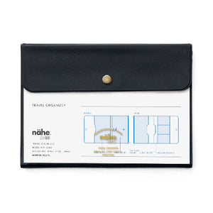 Travel Organizer (nahe)