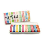 MT Washi Tape/ 10 Watercolors Set