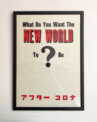 NEW WORLD/ Poster