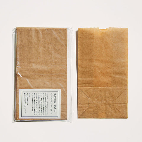 Wax Paper/ Gusseted Bag/ S/ Set of 20