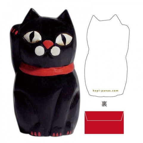 Greeting Card/ Beckoning Cat/ Black