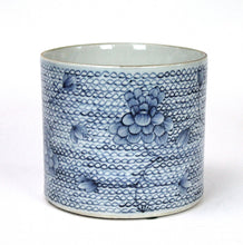 Load image into Gallery viewer, Blue & White Chrysanthemum Vase/Planter