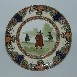Doulton Burslem Izaak Walton Gallant Fishers Jedo border plate D2420 (#1 Brown Coat)