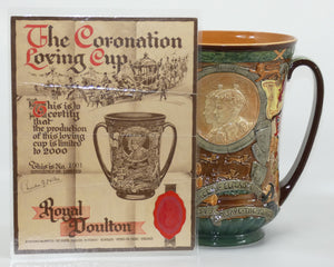 Royal Doulton King George VI & Queen Elizabeth Coronation Loving Cup (Large)