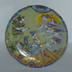 Rosenthal Bjorn Wiinblad very colourful and gilt Die Zauberflote (The Magic Flute) wall charger