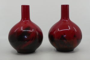 Royal Doulton Flambe Veined pair of tall neck bulbous vases