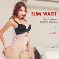 Seamless Body Shape-wear - allureshops.com