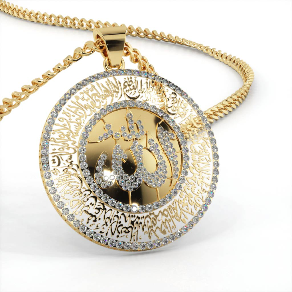 Golden Ayat-ul-Kursi Locket