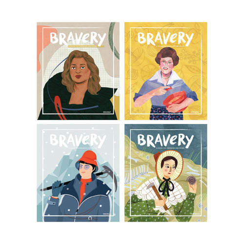 Bravery School Bundle