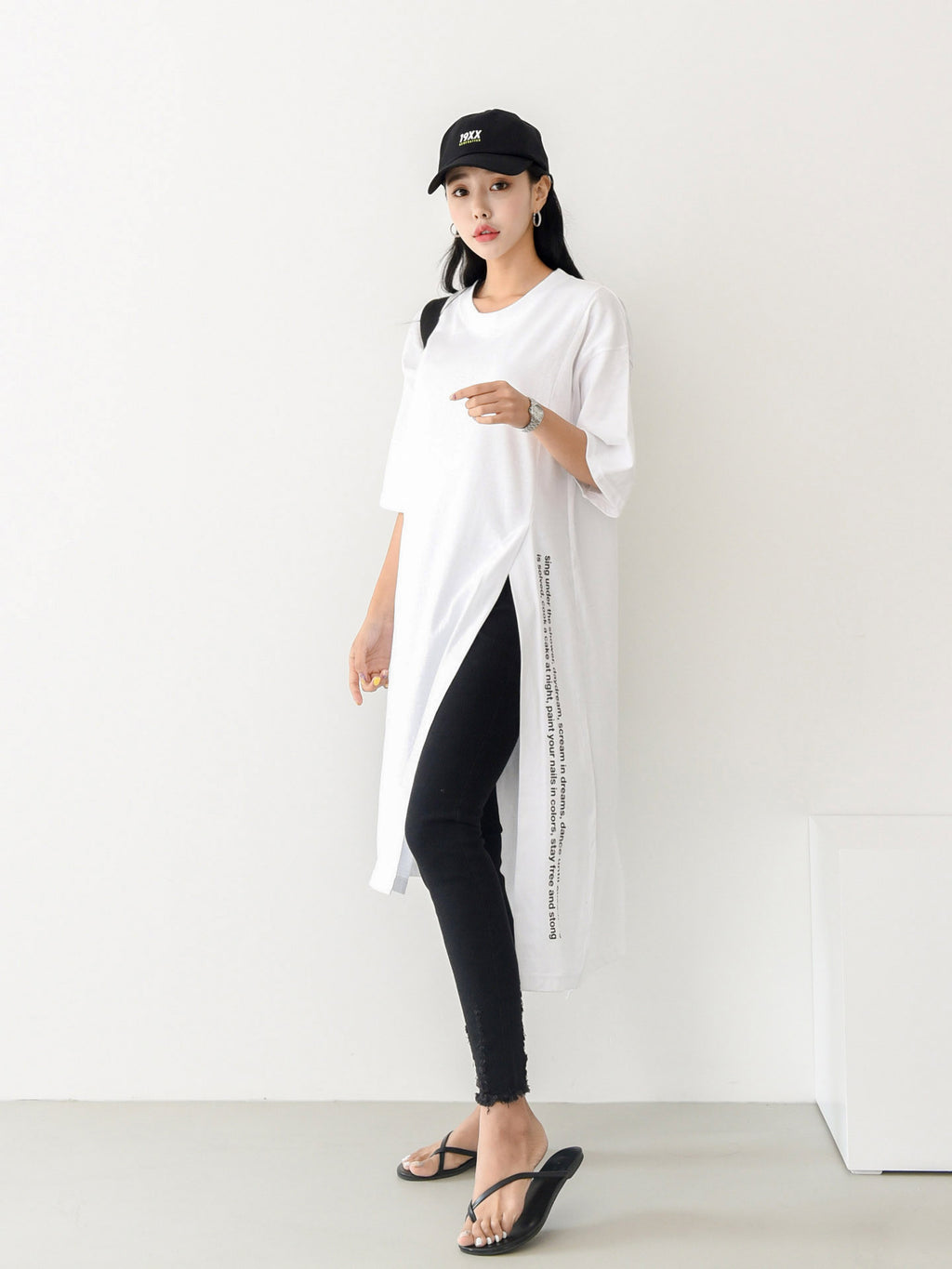 FRONT SLIT LONG T-SHIRT IN WHITE - Trendy Fox Boutique