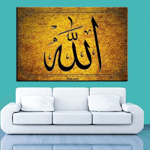 Image of Allah (swt) - No.8559