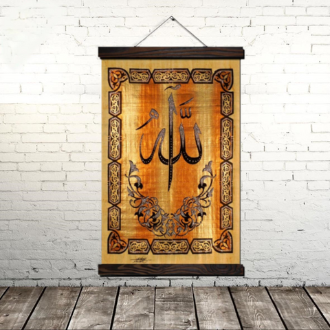 Image of Allah (swt) - No.8325
