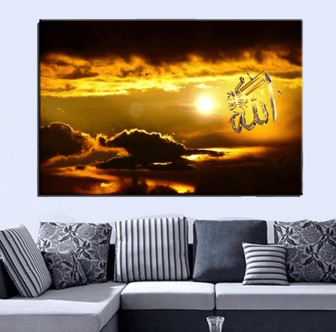 Image of Allah (swt) - No.9576