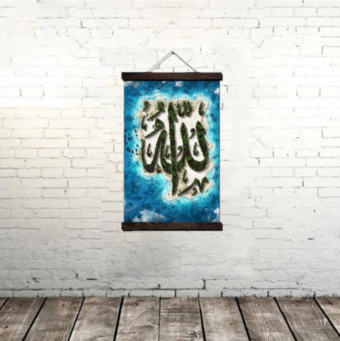 Image of Allah (swt) - No.8843