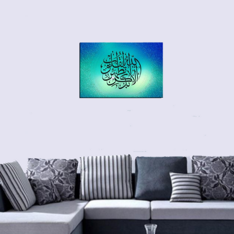 Image of Remembrance of Allah (swt) - No.6726