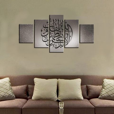 Image of Remembrance of Allah (swt) - No.6568
