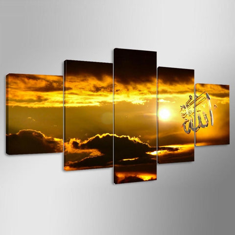 Image of Allah (swt) - No.1777