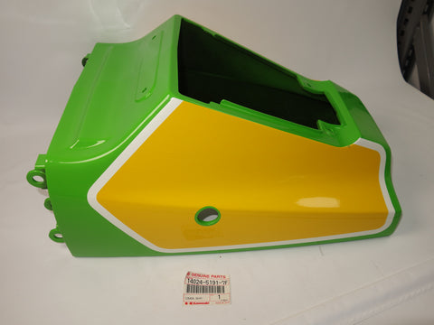 14024-5191-7F COVER SEAT L. GREEN KR250C