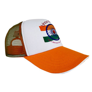 Bharat Army Orange & White Trucker Cap
