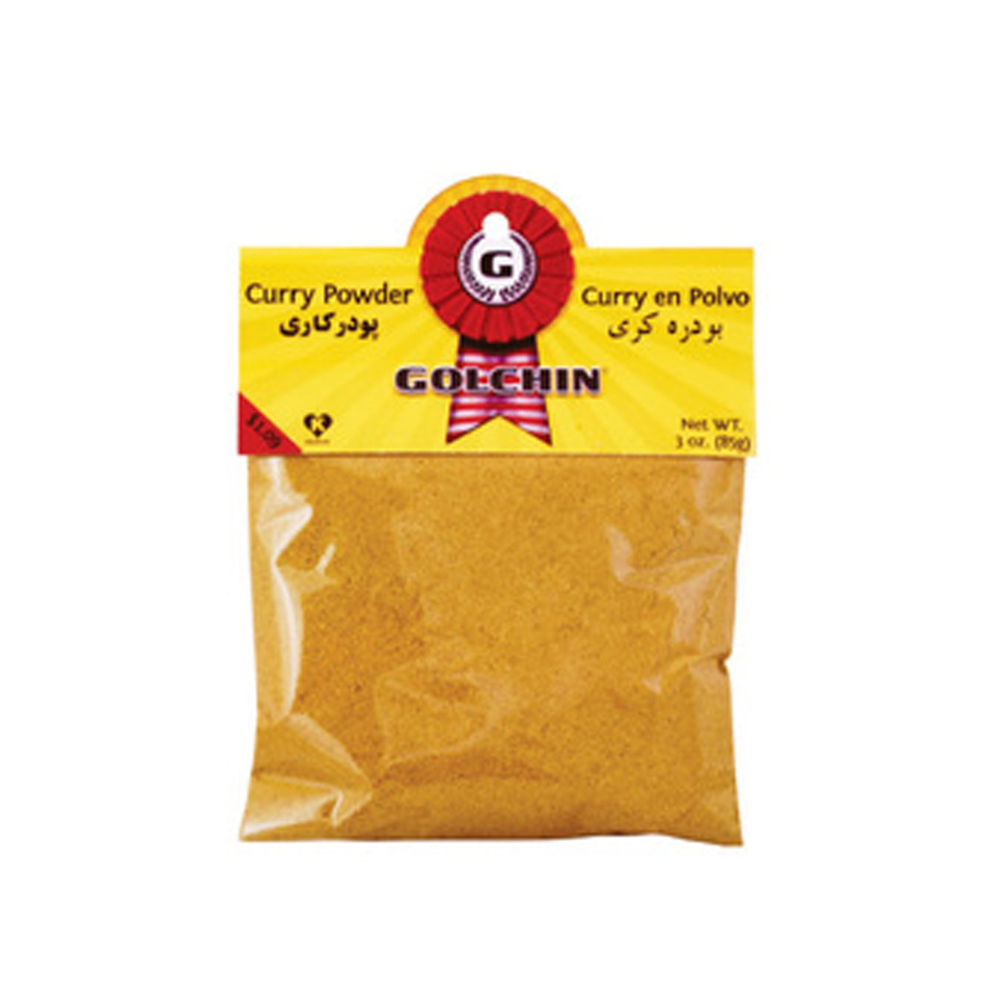 CURRY POWDER .(پودر کاری)