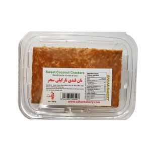 Sweet Coconut Crackers ( نان قندی نارگیلی  )