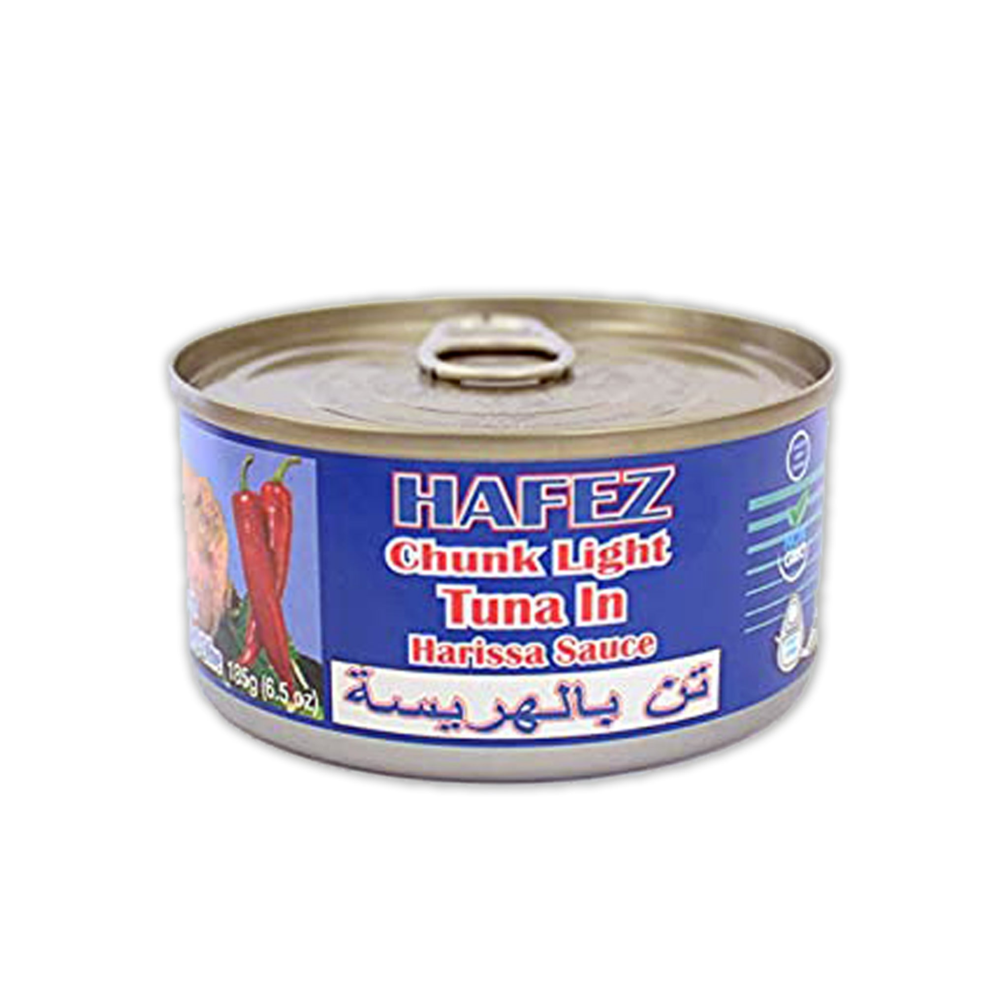 Hafez Chunk Light Tuna in Harissa Sauce   (تن ماهی با سس هریسا )