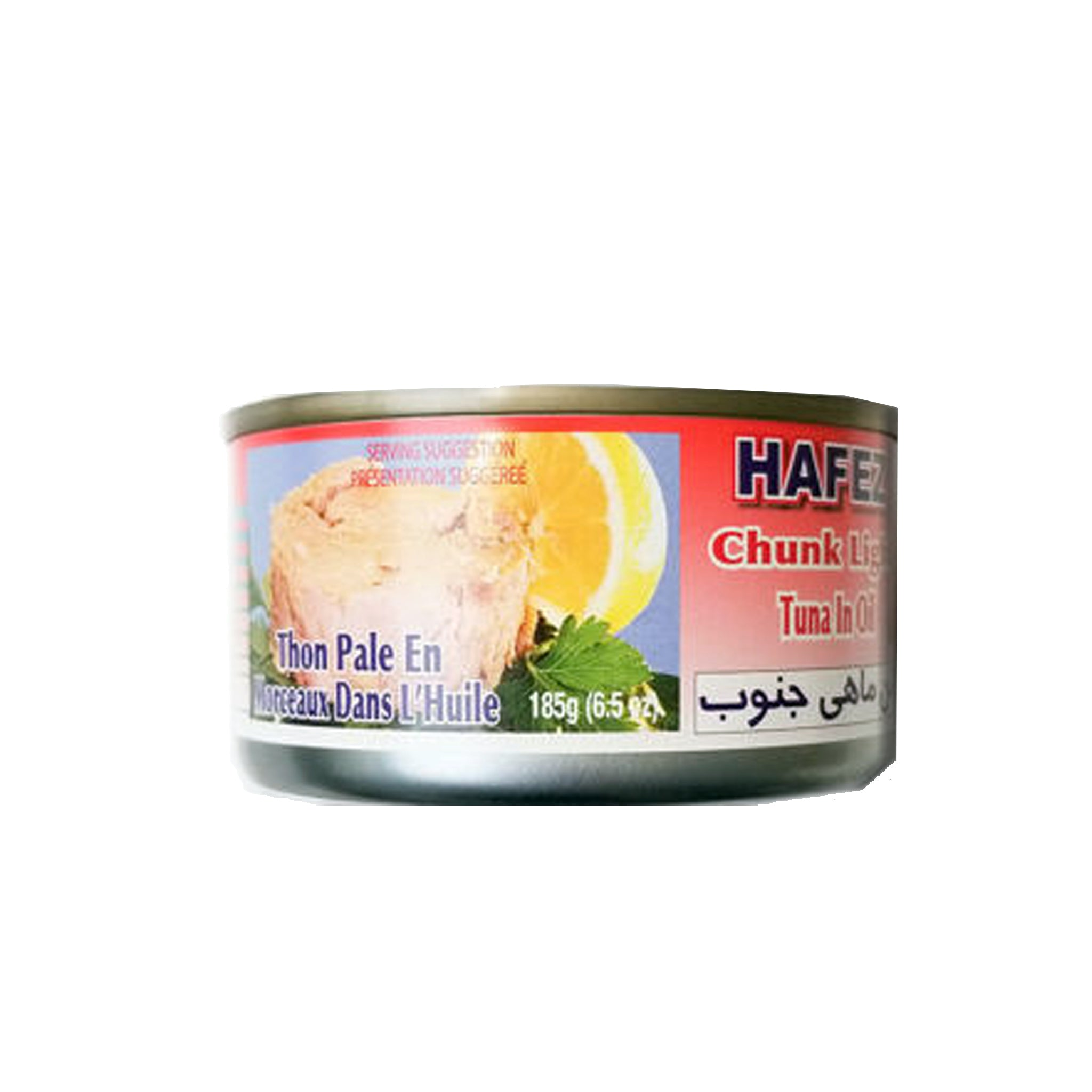 Hafez Chunk Light Tuna in Oil   (تن ماهی)