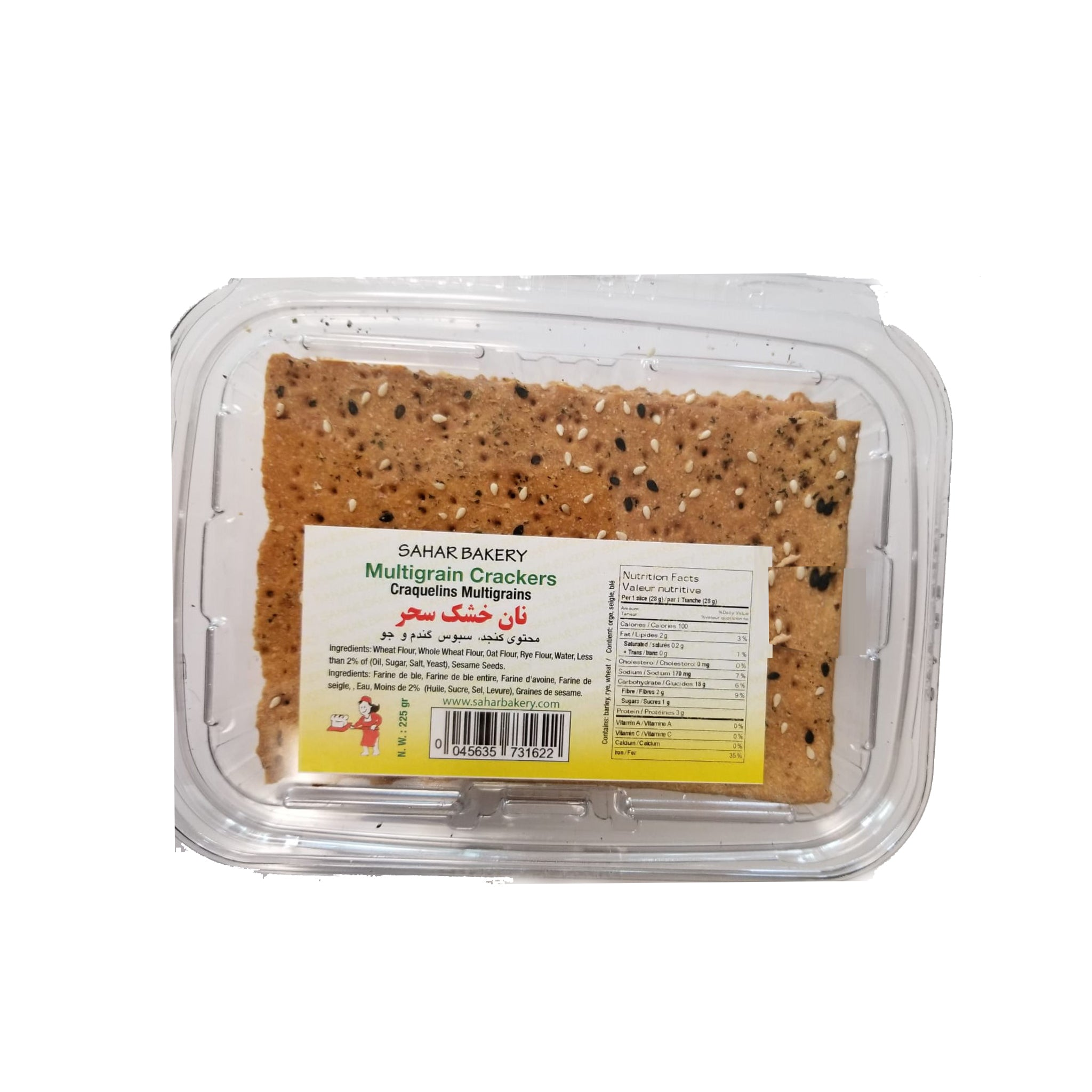 Sweet Multigrain Crackers ( نان خشک چند غله  )