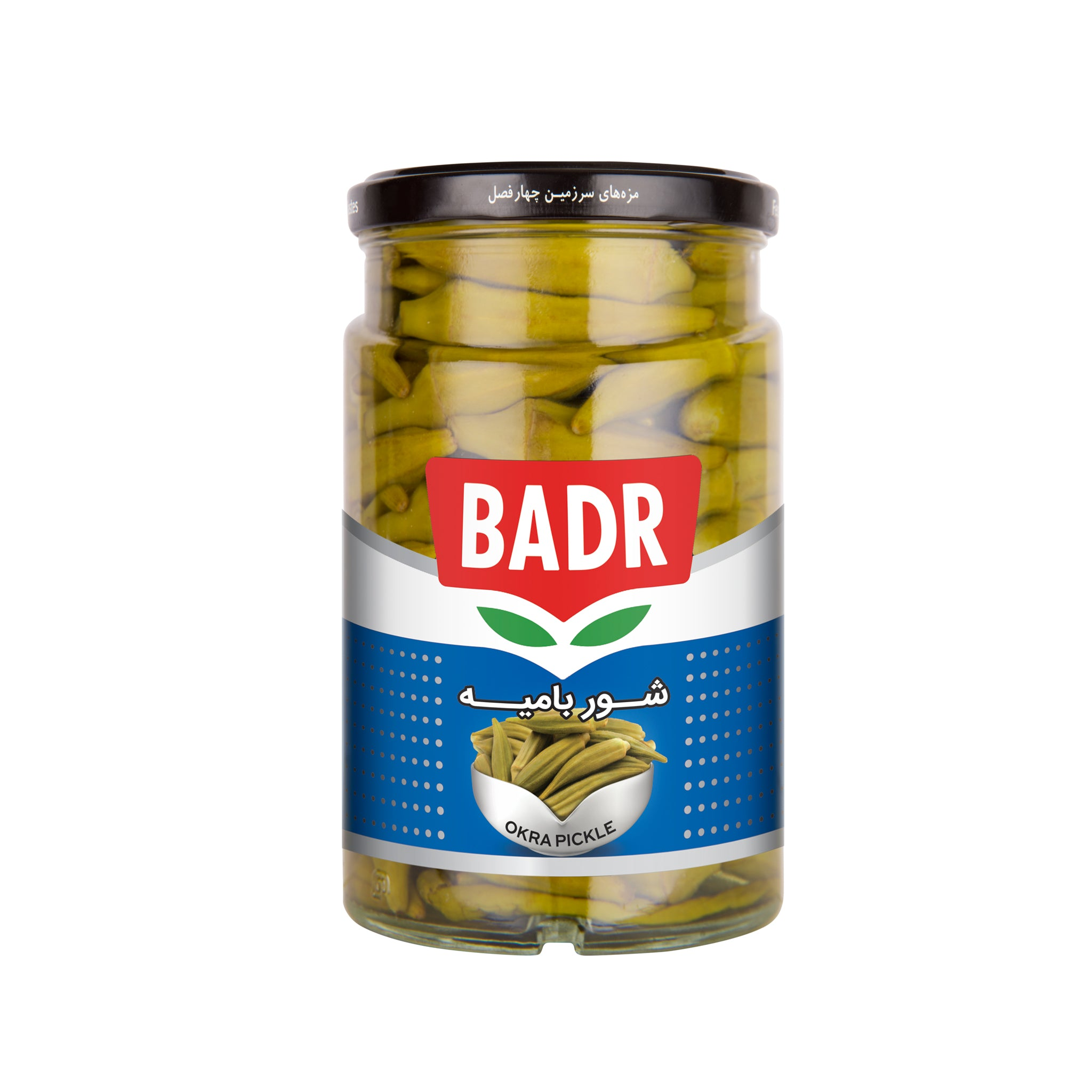 Badr Okra Pickle - شور بامیه