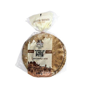 Pita Bread Whole Wheat Large  - 600g