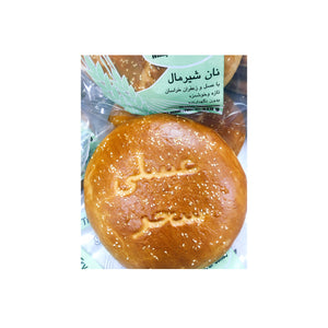 Honey Bread (نان شیرمال عسلی )