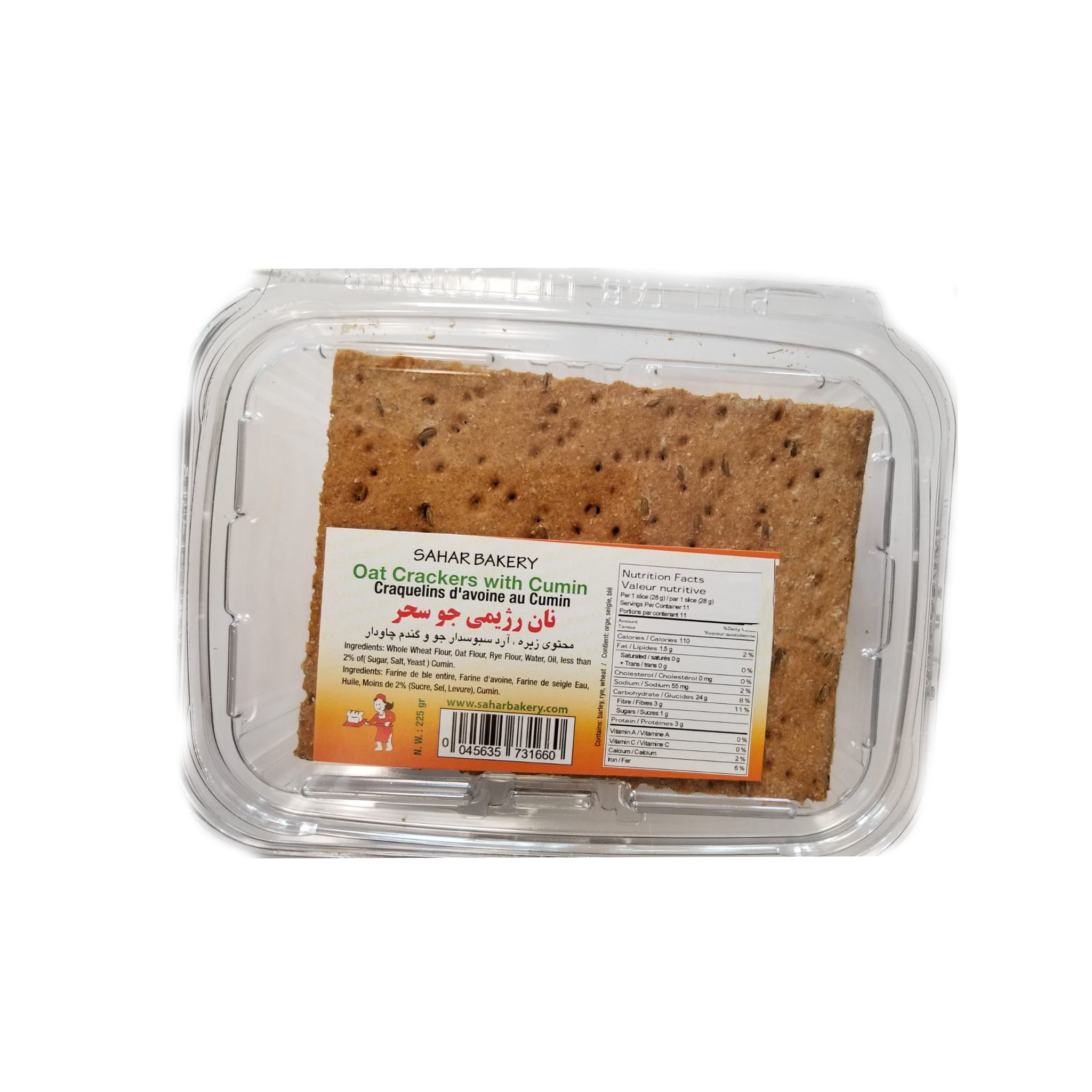Oat Crackers ( نان رژیمی جو  )