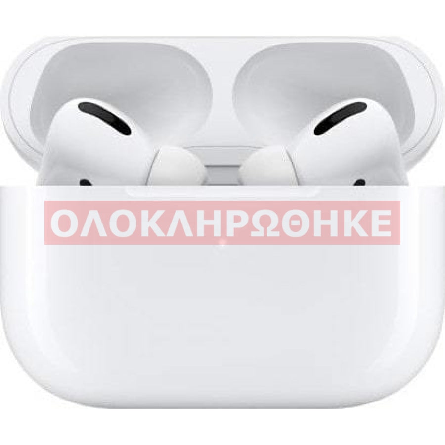 Apple AirPods Pro - Lakime