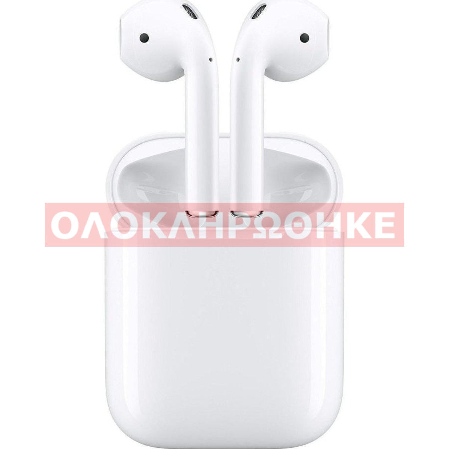 Apple AirPods - Lakime