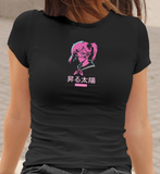 T-SHIRT UNISEXE NAO BY AREVATSAG