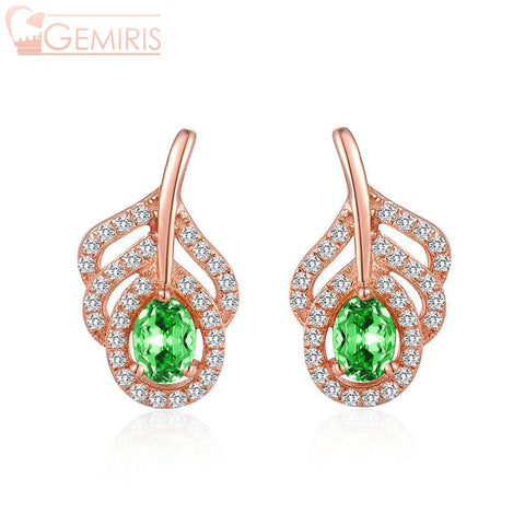 Enif 100% Natural Green Peridot Leaf Earrings - Earring - $56.99