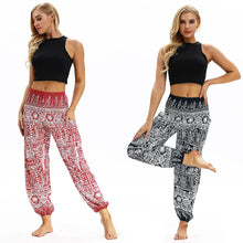 Load image into Gallery viewer, Printed belly dance pants women loose casual yoga pants