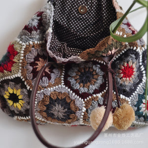mosaic shoulder handbag hand-woven stitching contrast color limited edition