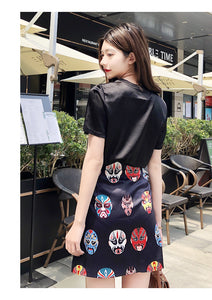 Summer New Temperament National Style Facebook Print Short Skirt