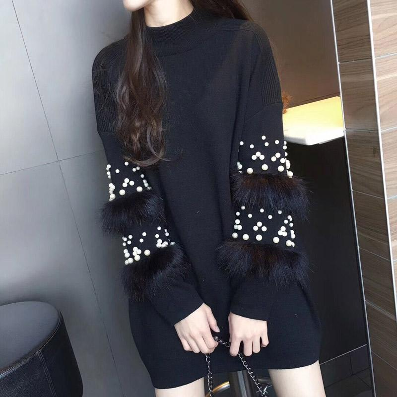 Pompom Fur Pearl Knit long Loose Autumn Pullover Sweater
