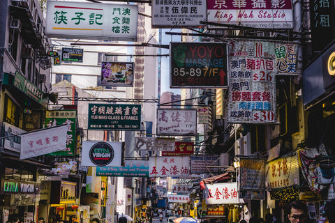Signs from the busy ladies market, Hong Kong Tourist Attractions