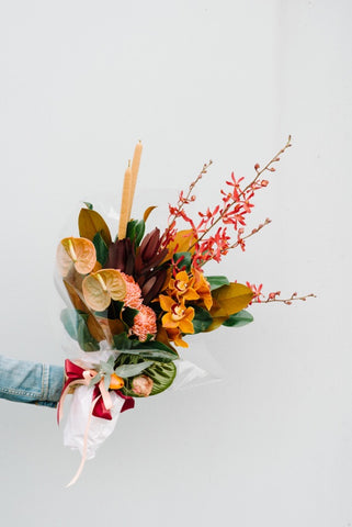 A Posy Please — Florist Choice