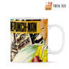 Taza portada One Punch Man - taron-box