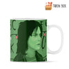 Taza Joyce Stranger Things - taron-box