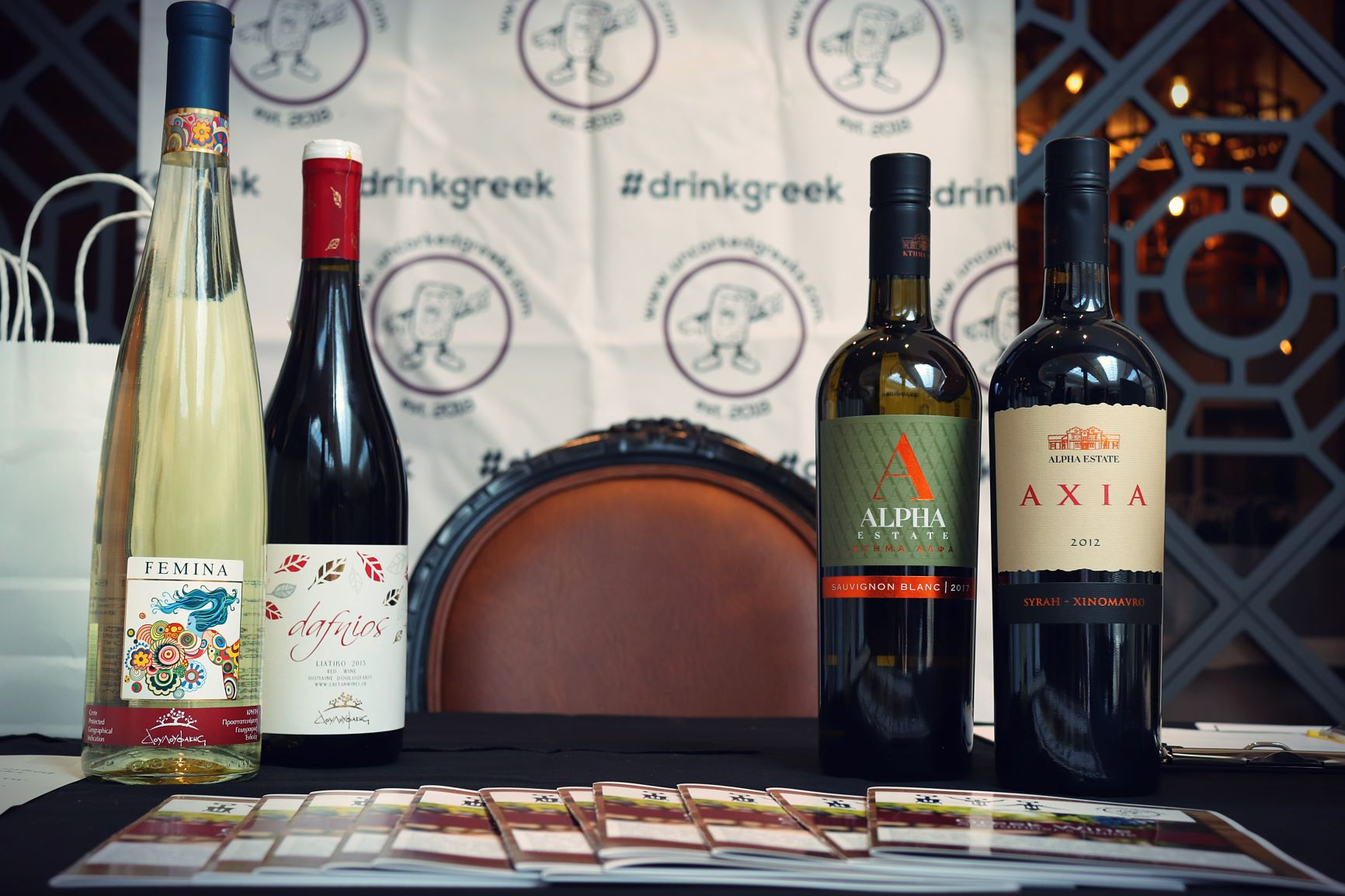 Greek Wine: North Meets South - July 18, 2018