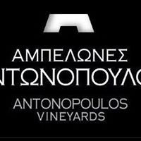 Antonopoulous Winery