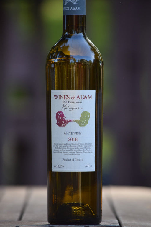 Wines of Adam Malagousia 2016