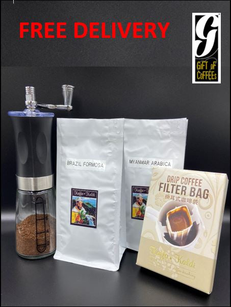 GOC Speciality Starter Kit (Best For Beginners : 6% OFF)
