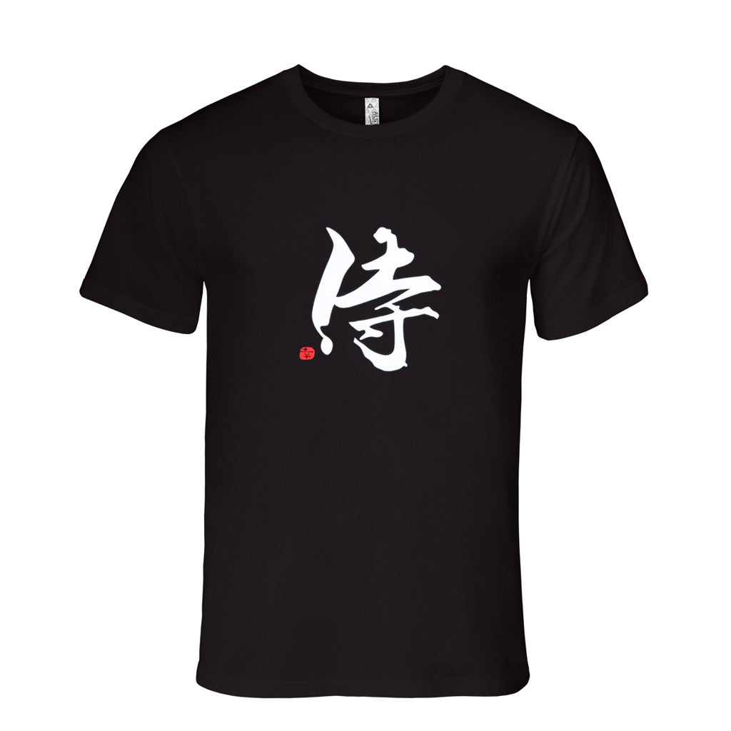 Samurai T-Shirt Black